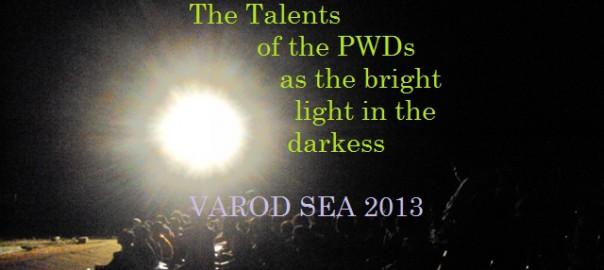 V SEA: VAROD Aesthetic Fiesta 2013
