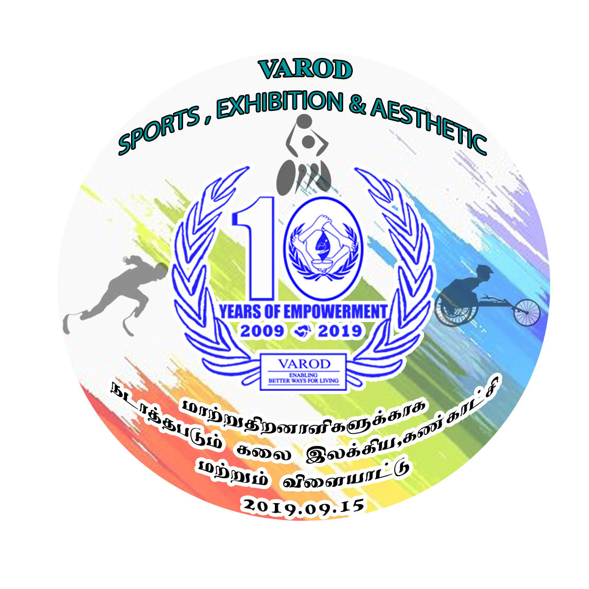 Grand Festive of Differently: VAROD Sports, Exhibition & Aesthetic Fiesta 2019